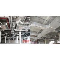 Cách lắp đặt và thi công ống gió công nghiệp